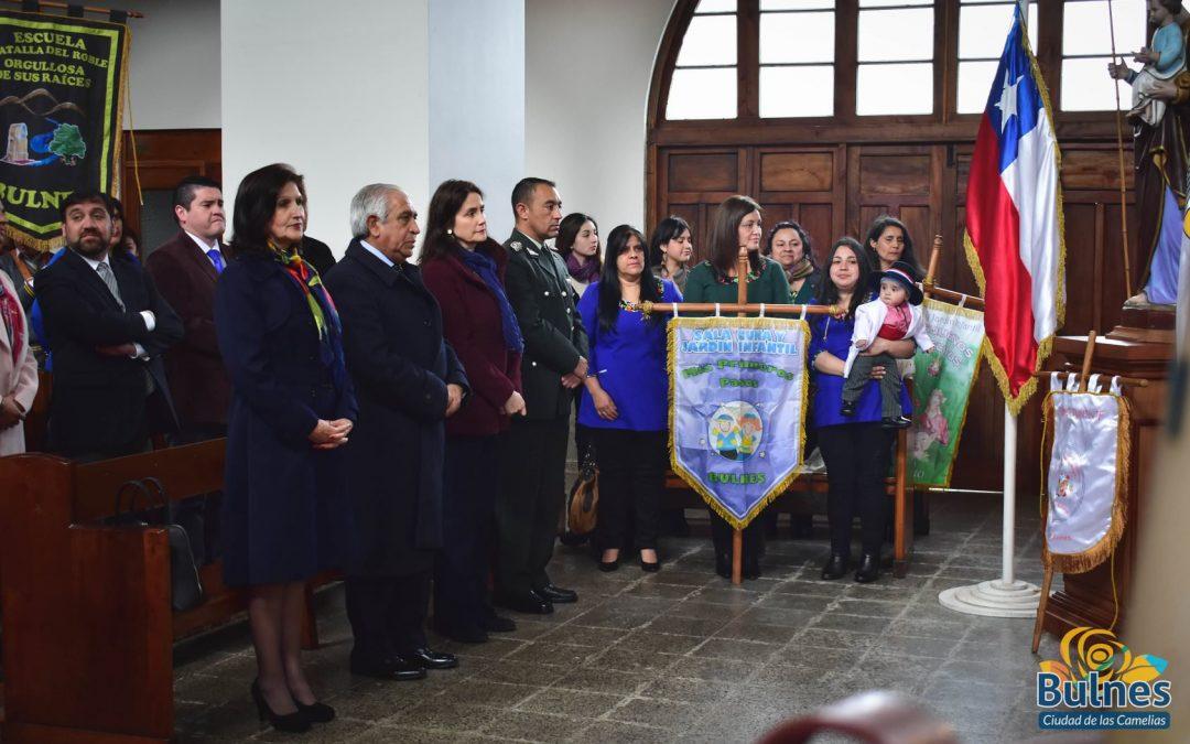 Autoridades civiles y católicas hacen llamado a la unidad en Fiestas Patrias