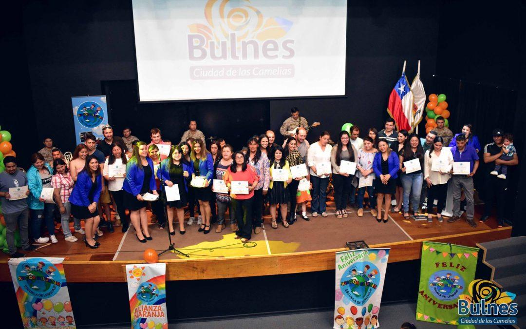 Escuela Rincón del Saber conmemoró su primer aniversario en el Edificio de la Cultura