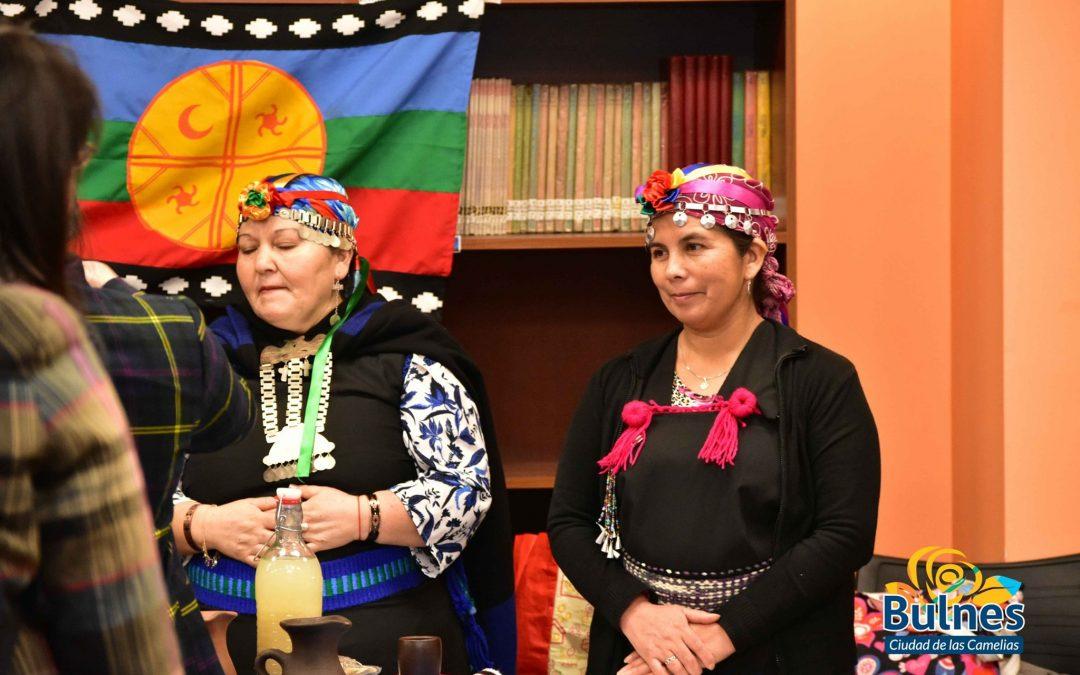 """""""Weñoy Tripantu"""", Año Nuevo Mapuche y de Los Pueblos Originarios en el Edificio de la Cultura"""