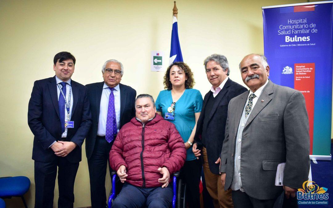 Hospital comunitario de salud familiar de Bulnes celebró sus 31 años de servicio ininterrumpido y 119 años de historia
