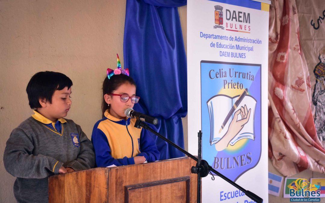 Anuncian obras de mejoramiento para la escuela urbana Celia Urrutia y plan para captar matrícula