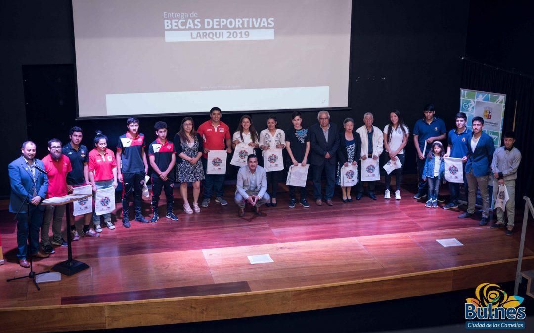 Municipalidad de Bulnes entregó Becas Deportivas a 20 deportistas de la capital de Diguillín